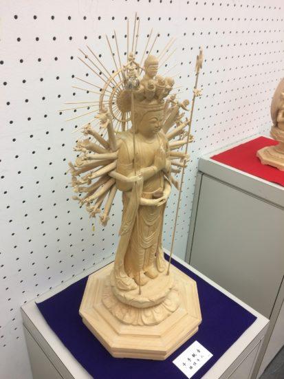 《千手観音菩薩立像》