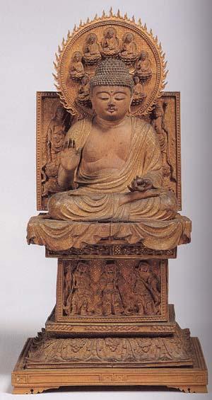 仁和寺の《薬師如来坐像》