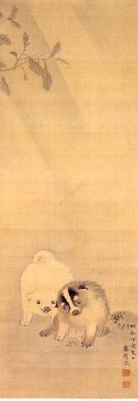 円山応挙《時雨狗子図》