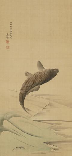 円山応挙《鯉魚図》