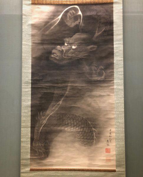 円山応挙《龍唫起雲図》