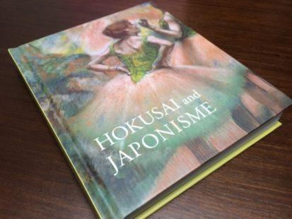 北斎とジャポニスム図録
