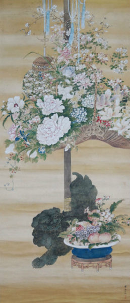 宋紫岡《花籠図》