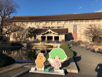 東京国立博物館2019年1月2日の様子