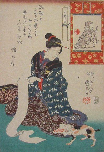 歌川国芳《七婦久人 寿老人》