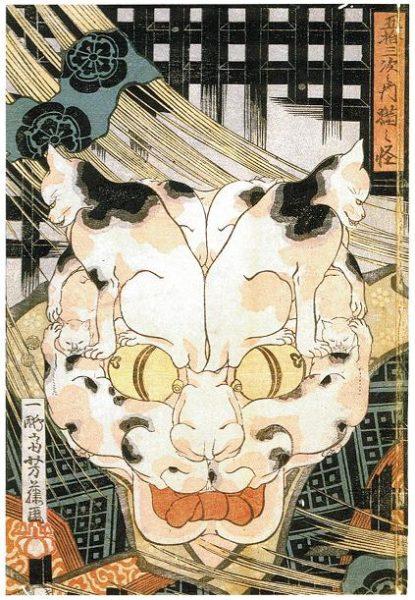 歌川芳藤《五拾三次之内猫之怪》