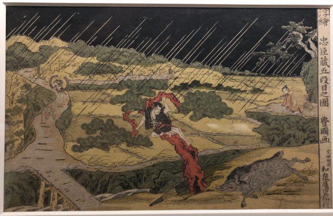 歌川豊国《浮浮繪忠臣蔵・五段目之圖》