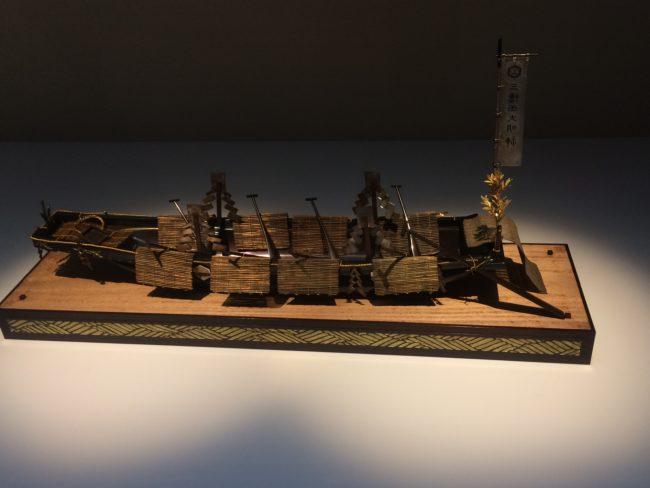 海野清《諸手船》