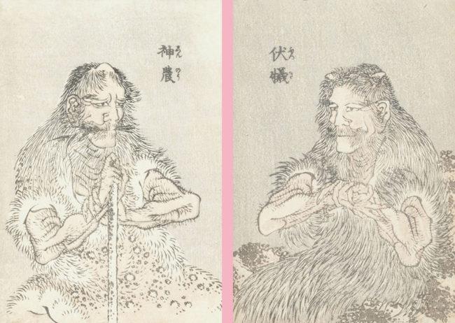 葛飾北斎『北斎漫画』三編(部分)