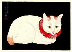 高橋弘明《白猫》