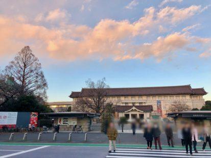 黒田清輝記念館アクセス1