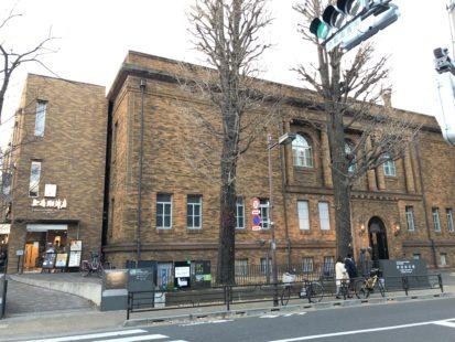 黒田清輝記念館アクセス2