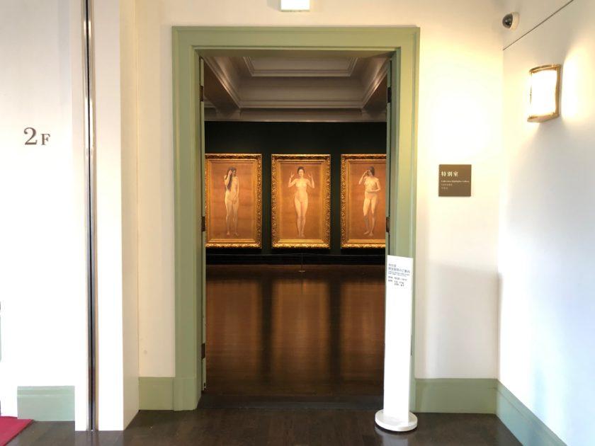 黒田記念館の特別室の様子、奥には重要文化財 黒田清輝《智・感・情》